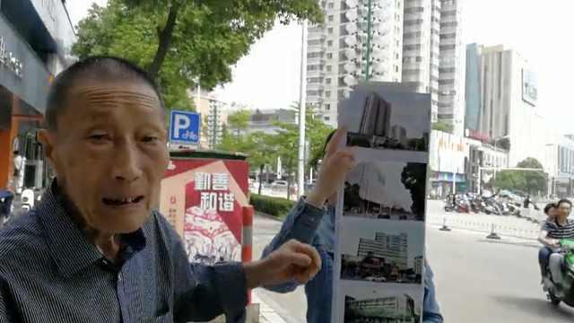 34年拍20万张照片,他记录城市巨变