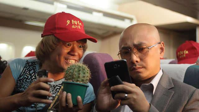 台湾导演批泰囧:我们20年前就玩过