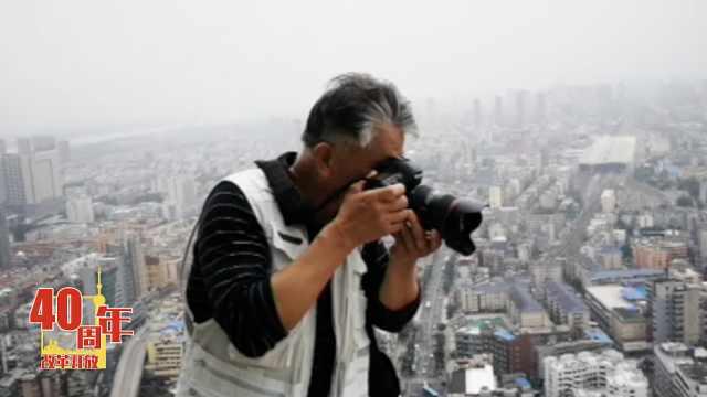 他跑遍蚌埠高楼,摄影记录50年巨变