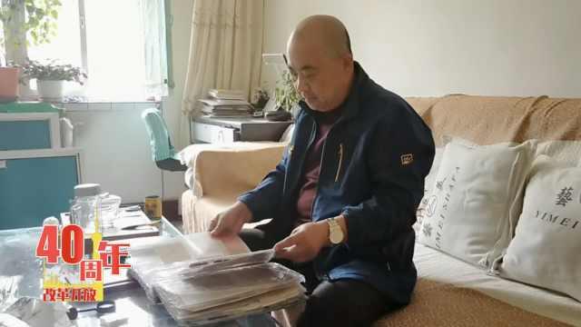 老人集千张火车票,记录30年铁路史