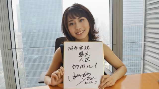 龙梦柔:想在日本出道,愿作中日桥梁