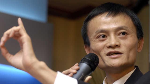 往视:马云宣布阿里盈利,全场沸腾