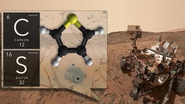 NASA宣布在火星上發現3種有機分子