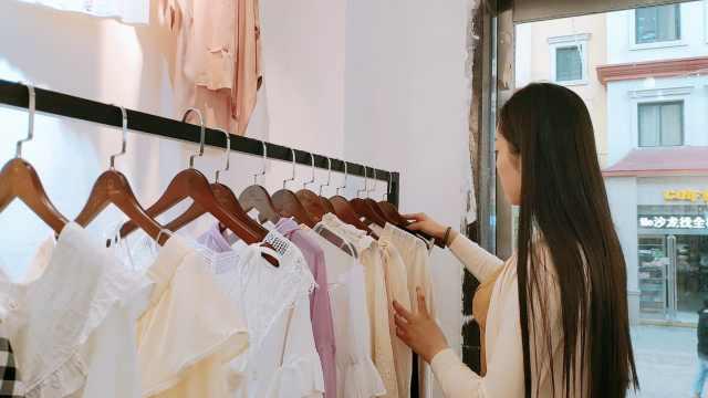 因太爱买衣服,大三美女开2家服装店