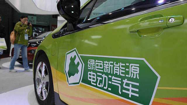 补贴调整 你还愿意买新能源车吗