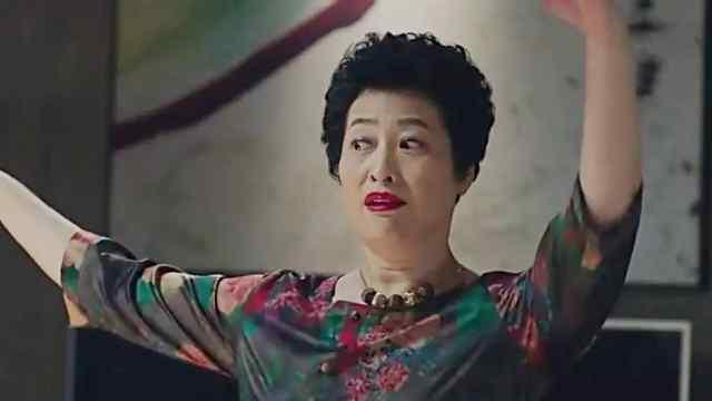 全民丈母娘薛甄珠拿白玉兰最佳女配