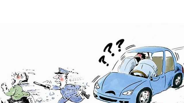 男子酒驾遇查,打电话掩护弃车狂逃