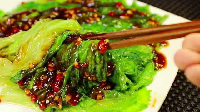 蚝油生菜,简约而不简单的一道佳肴