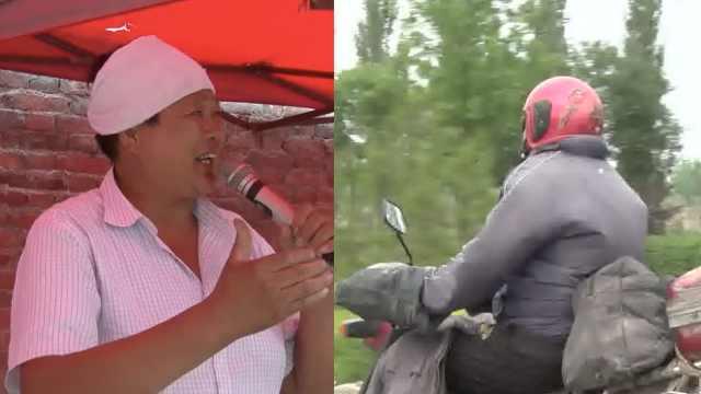 他哭丧10年骑坏5辆摩托,行程40万里
