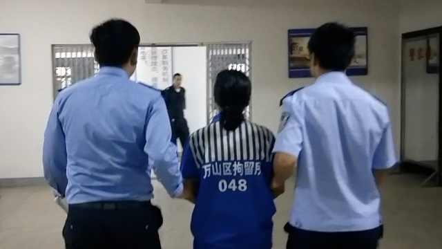 她拍视频称警察打人,散布谣言被拘