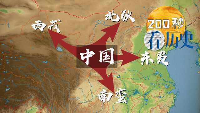 中国地域黑,先秦时比现在惨烈多了