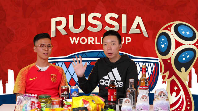 俄罗斯零食啤酒,就该这样看世界杯