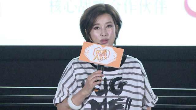 刘晓庆:女人不要惧怕自己的年龄