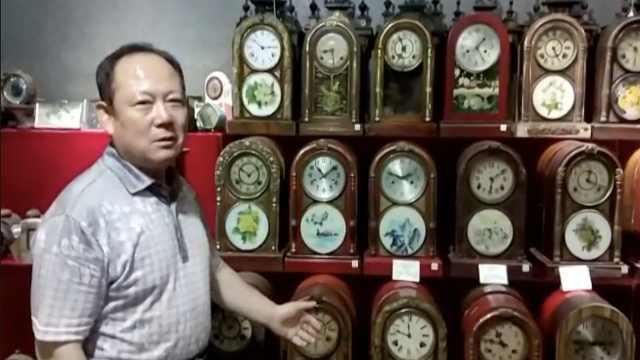 他建博物馆收藏钟表,最老挂钟300岁