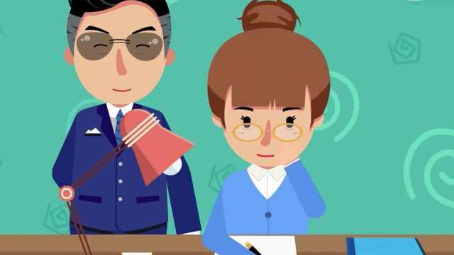【法君说】企业偷逃税款如何处罚?