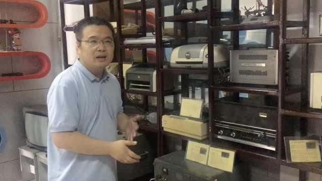 小学建改革开放馆:让学生触摸历史