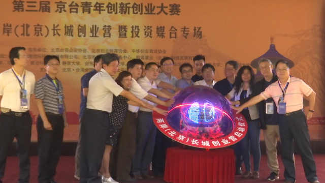 台湾创业者:全世界最大市场在大陆