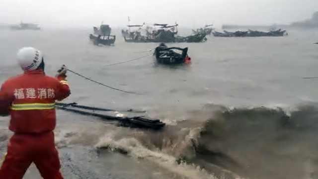 风大浪大!消防冒台风营救受困渔民