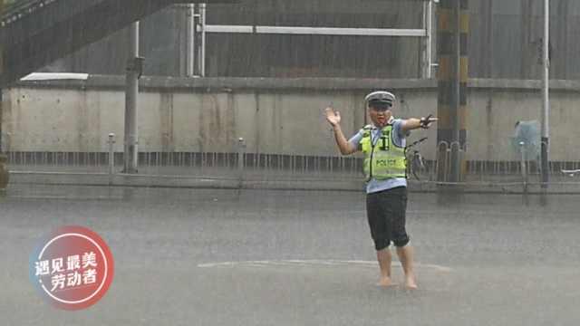 暴雨致道路拥堵,交警打赤脚来回跑