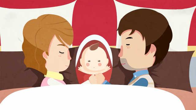 未婚生育的员工能否享受生育保险?
