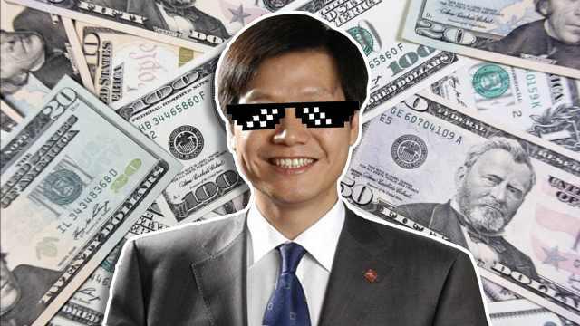 雷军身价大涨到195亿美元超李彦宏