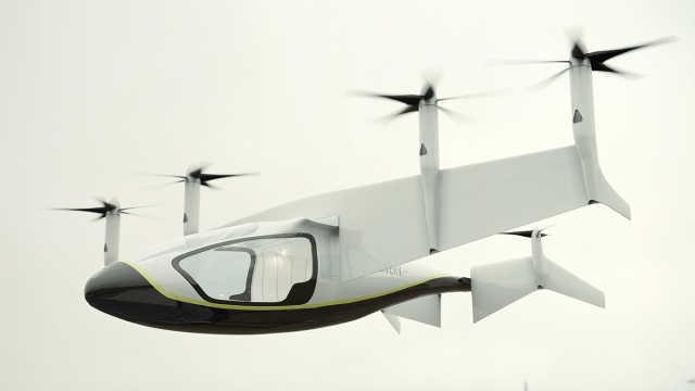 超级豪车劳斯莱斯开发飞行出租车