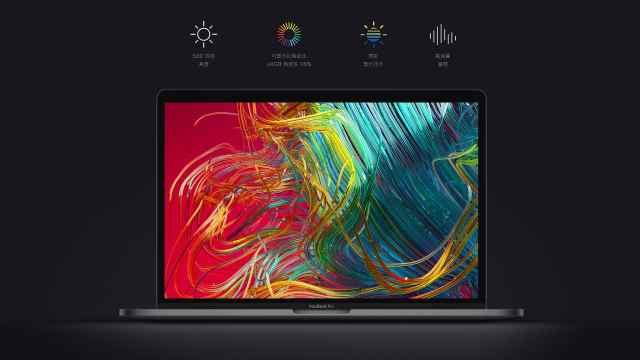 科技周报:新Mac是谁的生日大礼?