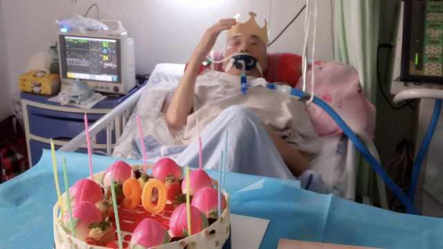 老兵ICU过90岁生日,抬手敬礼谢医护