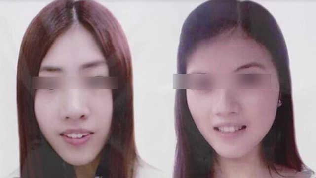 日凶犯判23年,中国姐妹家属要上诉