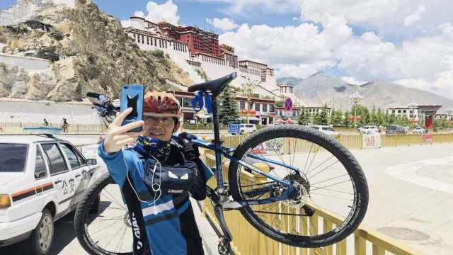 圆梦!他骑行39天去拉萨:给娃树榜样