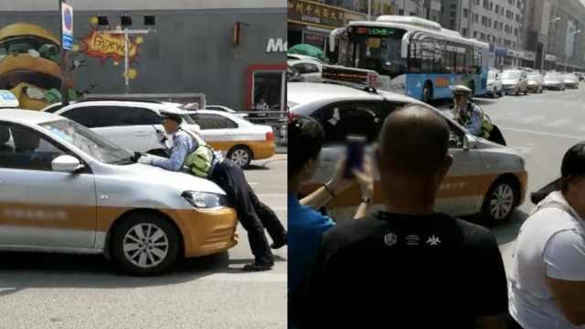 出租被查顶交警逃跑,一众市民录像