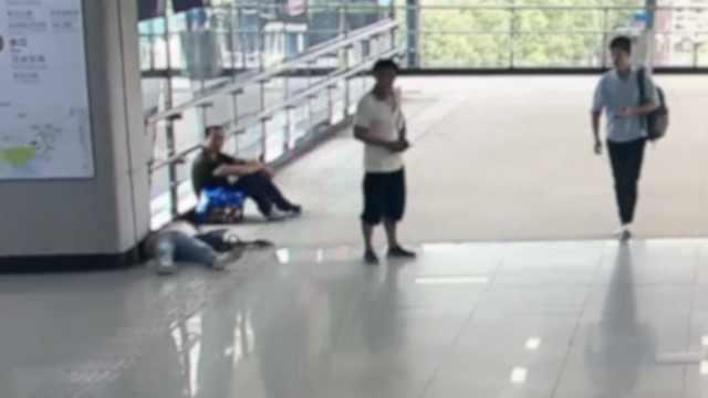 与丈夫吵架绝食2天,她地铁站内气晕