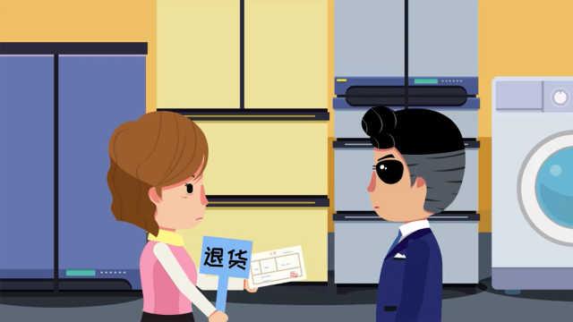 【法君说】卖家不承认有质量问题?