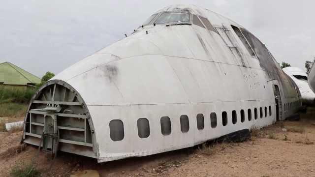 长见识!波音747残骸究竟长啥样