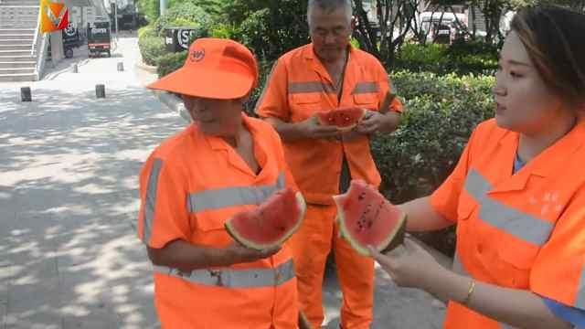 炎炎夏日,西瓜、冰糕为环卫工消暑