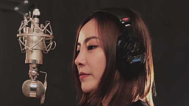 重庆小姐姐翻唱刘若英《后来》