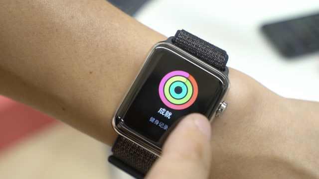跟着Apple Watch,燃烧你的卡路里