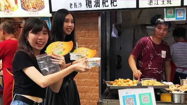 台湾美女竟能在长沙街头免费吃喝?