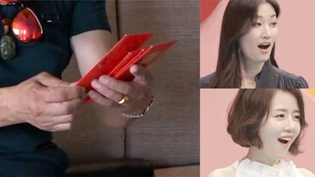 韩女星嫁中国网红,公公送5个大红包