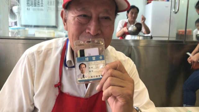 米线店老店长自称
