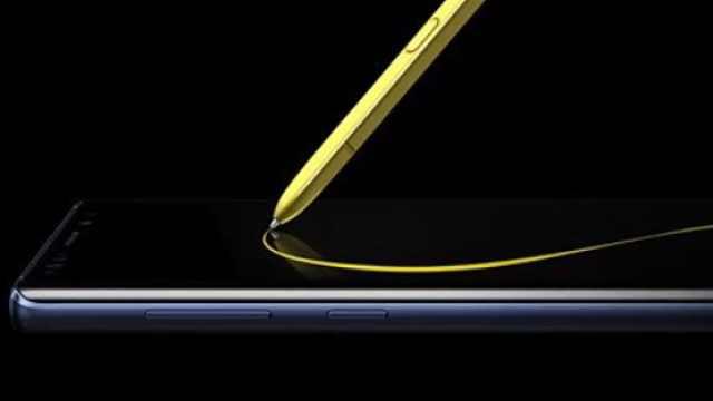 三星Galaxy Note9发布