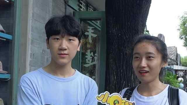 小Q街访:你真的想好要结婚了吗?