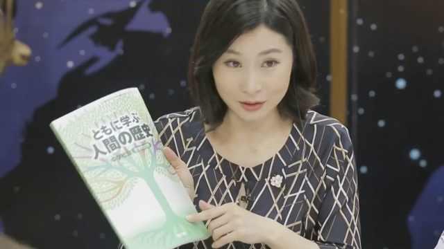 日本人介绍历史教科书:什么都不教