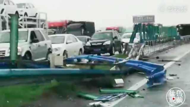 猛犸视频丨京港澳高速多起事故并发