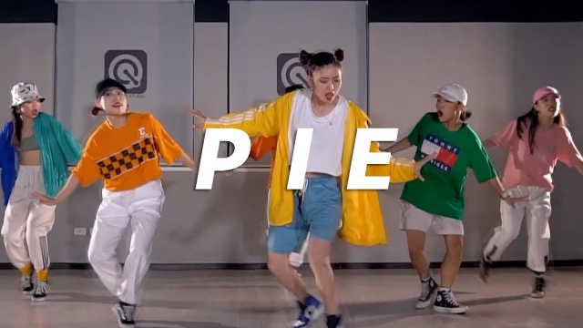 《PIE》编舞,小姐姐潮范酷舞