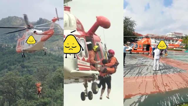 潍坊山洪爆发6人被困,直升机营救