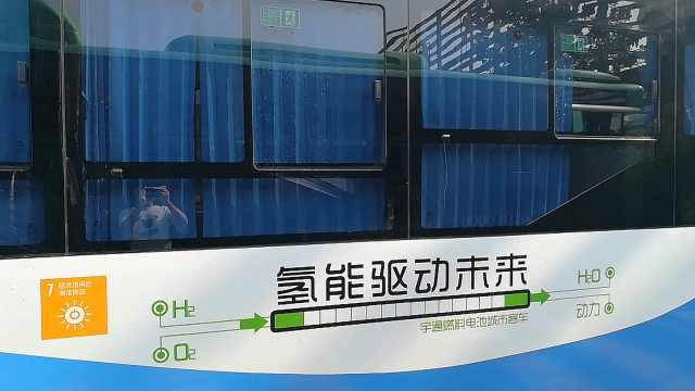 郑州现氢能源公交,不排尾气只排水
