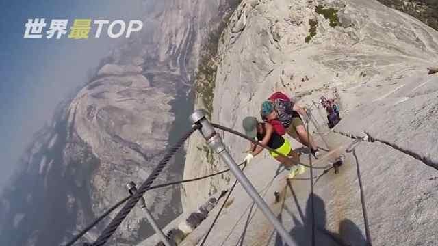 全球5个最恐怖的阶梯!