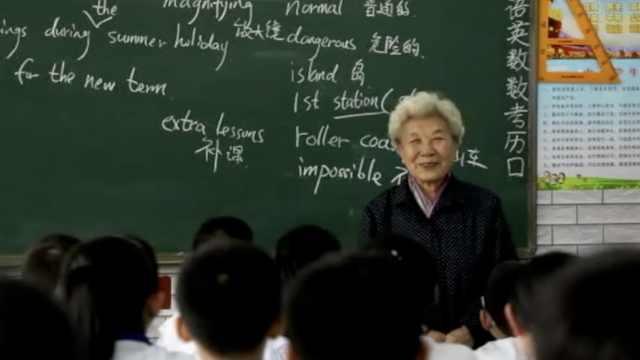 她退休25年仍教课,家长把娃送她家