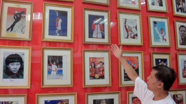 奥运收藏家:体育因改革开放而辉煌